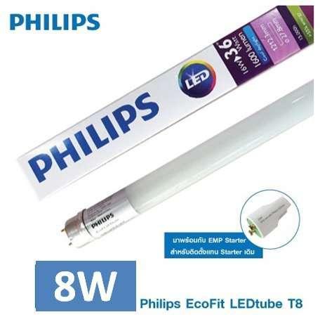 Bóng đèn tuýp led philips ecofit 0.6m