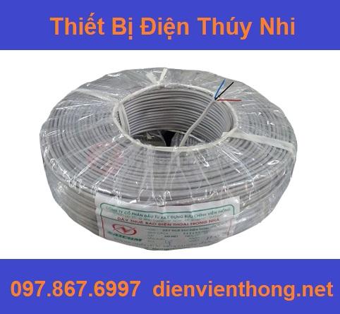 hinh-anh-day-dien-thoai-2-doi-trong-nha-saicom