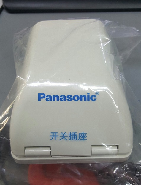 Mặt che mưa chuẩn BS Panasonic WBC8991W