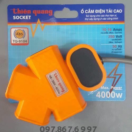 Ổ cắm công trình - ổ cắm chống va đập - TQ-9104