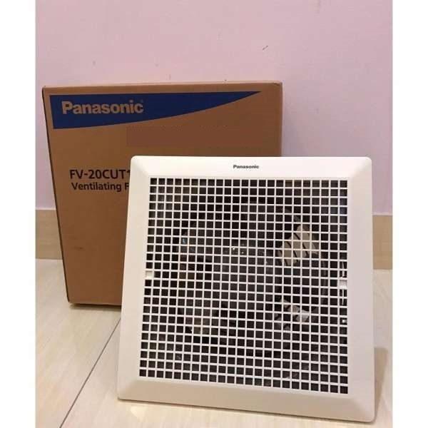 Quạt hút âm trần FV-20CUT1 Panasonic